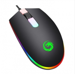 The new cable USB light-emitting computer game mouse gives you a different feeling black glow one size