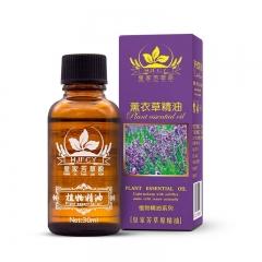 Massage detoxification conditioning body antiperspirant pure natural plant essential oil Random