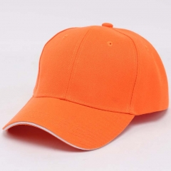 Unisex outdoor baseball cap cap sunscreen sunscreen Color random