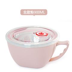 Anti-scalding large capacity stainless steel bowl pink 900ml
