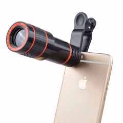FAFT Clip in 12x Optical Zoom Mobile Phone Hd Telescope Camera Lens Unive Rsalblack All-in-one black 12 general none