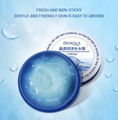FAFT BIOAQUA Cosmetics Deep Moisturizing Cream Moisturizes Anti-wrinkle And Brightens Skin Care 1#