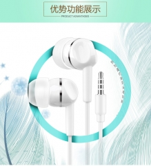 Universal Box Equipped With Smart Tuning Mobile Phone Headset In-ear Stereo Cable Control Earplug white