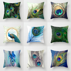 Peacock Feather Sofa Pillow Case for Office Home Bedding Sofa Cushion Pillow Cover Pillowcase 1 44*44 cm
