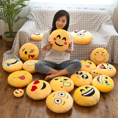 Emoji Smiley Stuffed Plush Cushion Pillow Baby Kids Plush Toy Cute Face Expression Pack Pillows Random 12cm