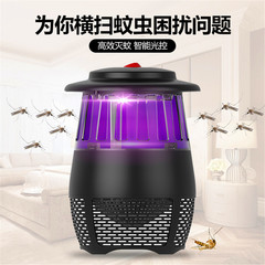 LED Mosquito Killer Home Mute Electronic Insecticidal Lamp with Gift black 20