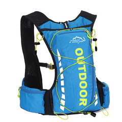 unisex style running racing fishing backpacks outing outdoor vest packs.soft handle backpack 1 10L