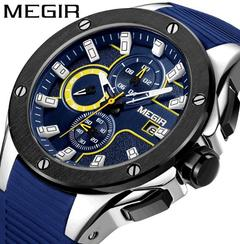 MEGIR Multifunctional Timing Watch Men's Sports Silica Gel Quartz Men's Watch 1