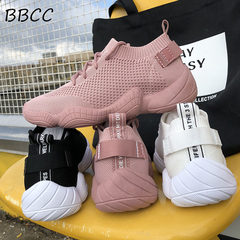 Women's Shoes Casual Fashion Sneaker  Platform ins Stretch Fabric Ladies Gym Shoes New Mesh Lace-up pink 36