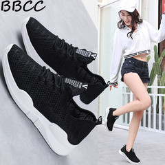 Crazy Price Reduction,Women  Leisure Wear-resistant Soft Bottom Skid-proof Sports Shoes white 36