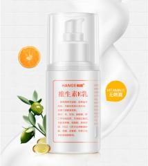 Vitamin E lotion moisturizes water