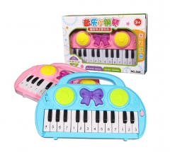 Cartoon electric piano instrument Infants and young children educational electronic organ blue as shown in figure