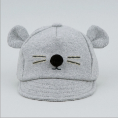 Children's hat baby cotton autumn winter cap baseball cap Light grey As shown in figure