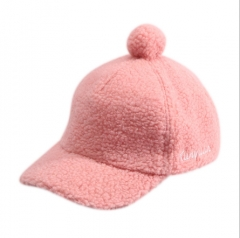 Children's fashion baseball cap private cap pink 4 to 8 years old