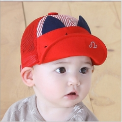 The soft baby duck tongue mesh hat flanging baby hat summer sun sun hat children's hat red 46-48 cm