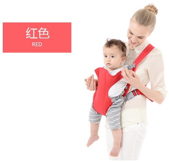 Before summer breathable baby carrier baby hug children type bag straps red as shown in figure