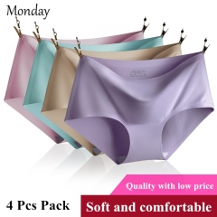 MONDAY Women's 4 Pack Comfortable Shorts Seamless Silky Brief Invisible Panties Quick Dry Underwear combination 1 M