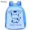 MONDAY Little Kids Backpack Children School Bags Animals Packs Preschool Bags for Boys and Girls dairy cow 21.5*12*25.5cm