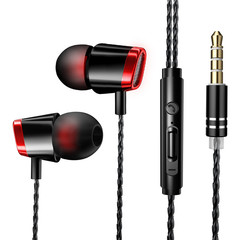 MONDAY Earphone Wired Stereo Heave Bass with Micphone Volume Control In-ear for Huawei MP3 Players black