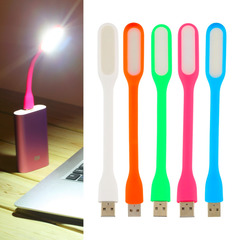 OKTOP Mini Portable USB LED Lamp 5V 1.2W Super Bright Book Light Reading Lamp For Power Bank Laptop randomly color about 168mm 1.2w