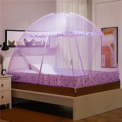 Elegant Round Bed Mosquito Net New House Bedding Decor for Girls a-color as picture one size