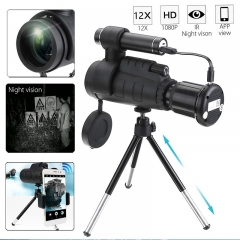 12X high definition optical single tube infrared night vision telescope hunting