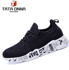 Explosion promotion in 2019, low price one day snapped up,Sneakers Men Trendy Shoes Male breathable black 40