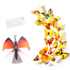 12 butterfly wall stickers with 3D stereo color simulation Children's room Refrigerator decorate yellow Unified