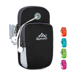 Running Armband Water Resistant Large Capacity Sports Arm Bag for Phone Money Cards and Keys rose 10 x 5 x 18 cm