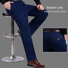 Men's Classic Loose Trousers for causal&business, soft long plant Men's denim jeans, Men's Clothes Deep blue 29