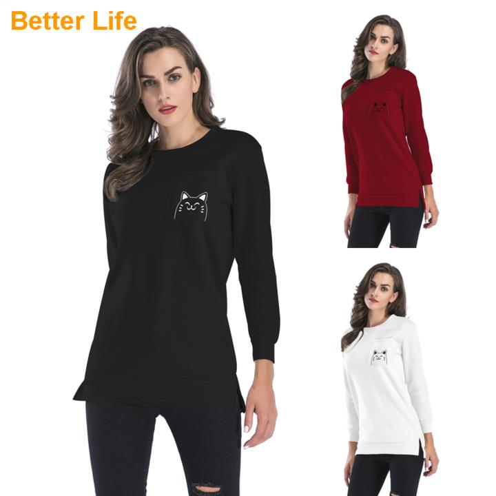 Fashion Long Sleeve Cotton Sweaters Skirts O Neck Hem slit print plus velvet mid-length Cardigans Black M
