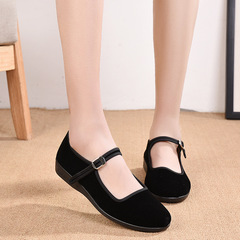 Shoes Women Shoes Ladies Ladies'Cloth Shoes Women's Shoes Work Shoes For Women BLACK 35