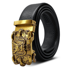 Belts Men's Classic Retro Golden Faucet Belt Men's Automatic Buckle Jeans Belt Antique Belt gold