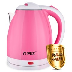 Fast Electric Kettle Food Grade Stainless Steel Electric Kettle Double Anti-scalding Kettles pink 2L