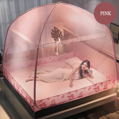 yurt mosquito net household bedding three open doors large space 360 degrees anti-mosquito pink 1.2m (4 feet)
