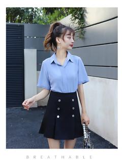 Shirt, women's shirt, sun protection shirt, elegant, slim, leisure, student, occupation blue 2xl