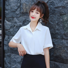Shirt, women's shirt, sun protection shirt, elegant, slim, leisure, student, occupation white s