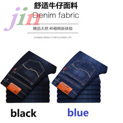 Spring New Men Elastic Cotton Stretch Jeans Pants Loose Fit Denim Trousers Men's Brand Fashion Wear blue 28