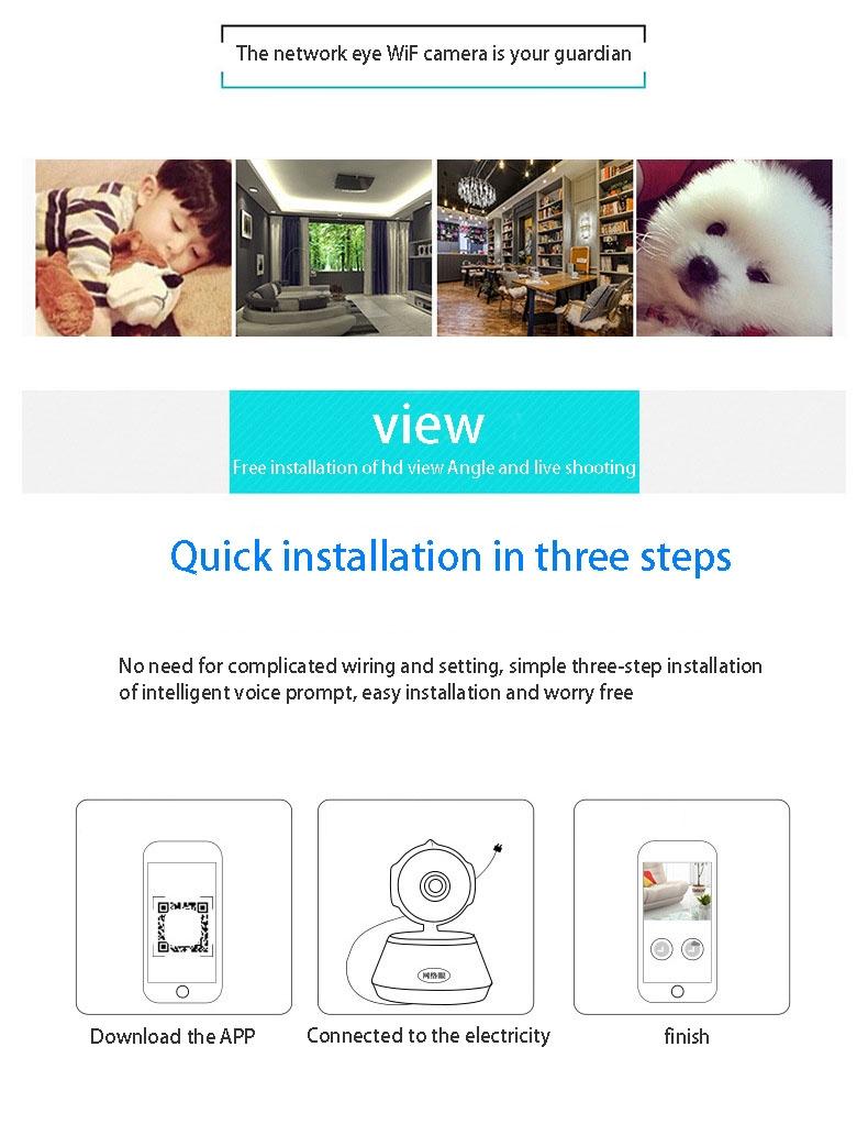 2019 HD 720P V380 housekeeping artifact wireless camera home wifi network 3