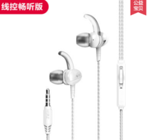 High quality headphones with Microphone sing 1 normal WRZ headphones