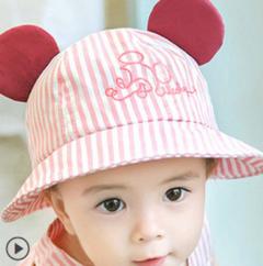 Sun shade cute baby hat 1 baby 3~8months