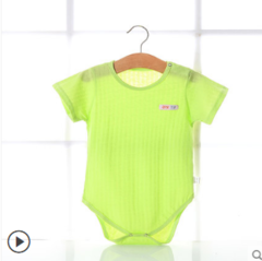 Baby breathable and comfortable clothes, mother peace of mind 2 1 59cm