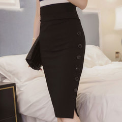 Summer's new all-in-one slim-fit, bag-hipped, sexy, slit skirt, professional skirt black 3XL