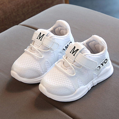 Spring new children's athletic shoes breathable mesh shoes boys' loafers white 21 yards - 13 cm inside