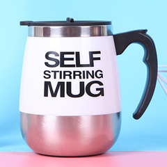 Stainless steel mixing cup office multi-purpose automatic mixing milk coffee cup 400ML white (magnetized) 401-500ml