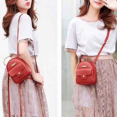 New Korean fashion PU lady bag single-shoulder cross-body bag mobile phone bag backpack brown 1 a
