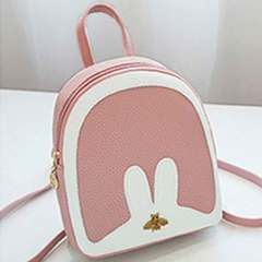 Female fashionable south Korean version of fashion joker female bag leisure walk students bag White and pink 1 a