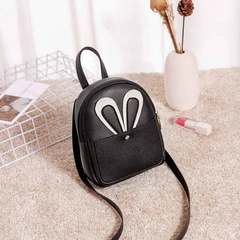 Women's single-shoulder bag cross-body bag new small square bag college style backpack black 1 a