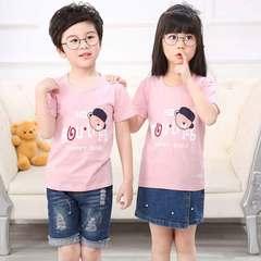Summer new boy short-sleeved girl Korean cartoon cotton T-shirt for children The pink bear 90cm