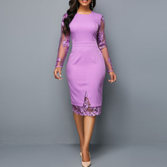 Fashion casual office lace bag hip skirt round neck Slim temperament long sleeve zipper back dress purple xl